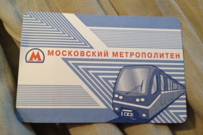 A Newbie's Guide to the Moscow Metro
