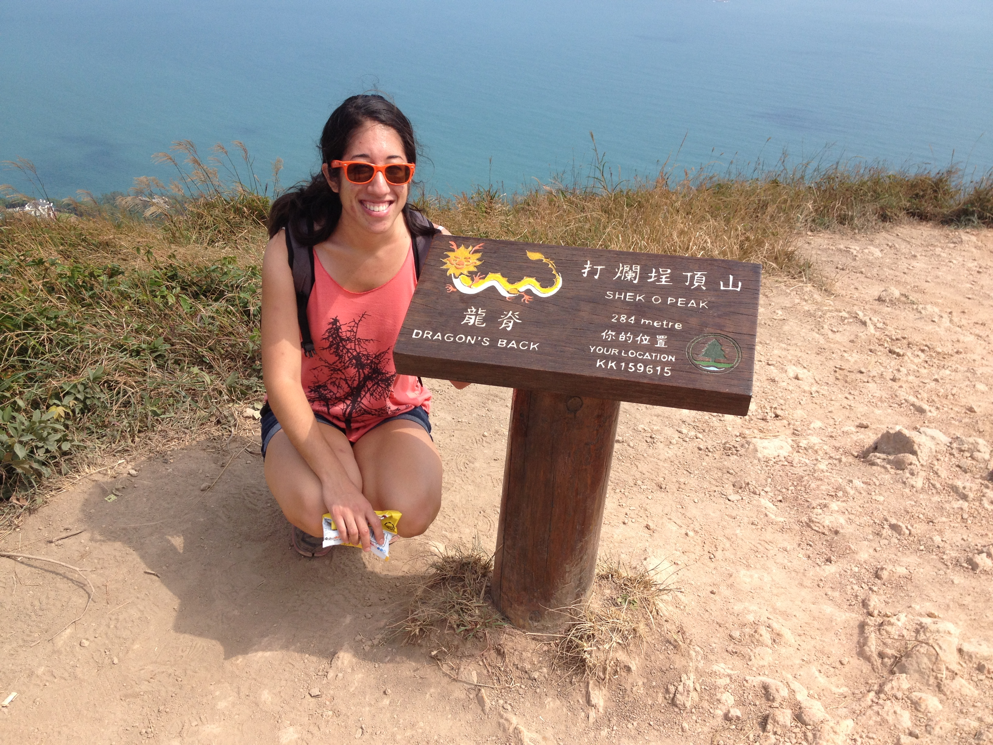 Hiking and Hollywood in Hong Kong