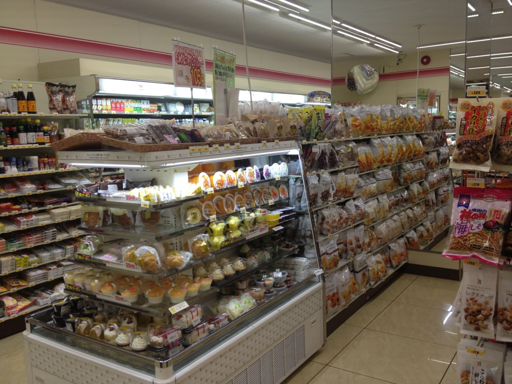 7 eleven japan co a convenience store Seven-eleven japan co expects to more than double its store count in  if  convenience stores continue to evolve, there will be chances (to.