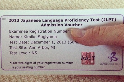 Taking the JLPT in America