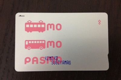 Lost Pasmo Card: A Lesson in Letting Go