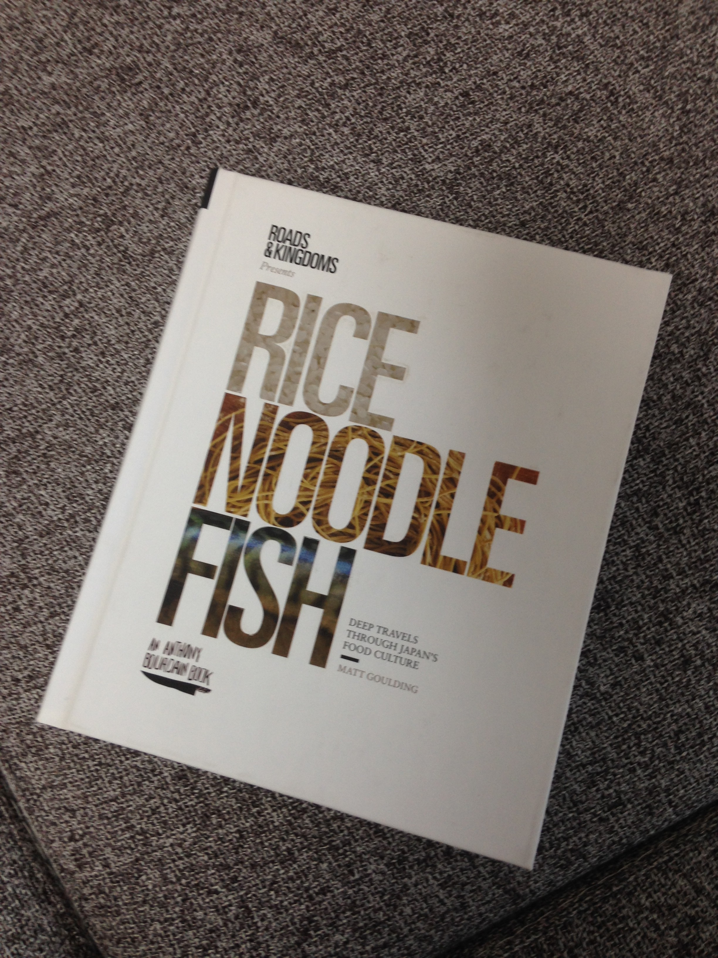 Rice Noodle Fish Book